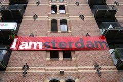 阿姆斯特丹我 库存照片