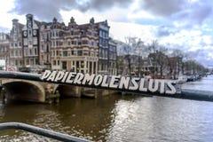 阿姆斯特丹桥梁名字 库存照片
