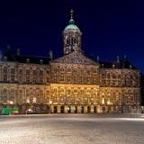 阿姆斯特丹水坝荷兰宫殿皇家正方形 免版税图库摄影