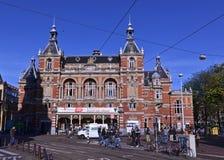 阿姆斯特丹牛头犬宫殿正方形 库存照片