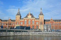 阿姆斯特丹的火车站 库存照片