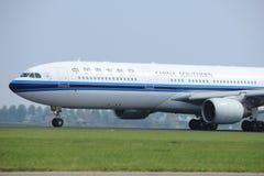 阿姆斯特丹荷兰-第6, 2017年:B-5965中国南方航空股份有限公司空中客车A330-323 免版税库存图片