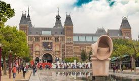阿姆斯特丹视图 免版税库存照片