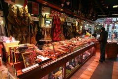 阿姆斯特丹超级市场 库存图片
