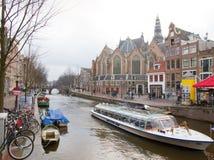 阿姆斯特丹通道 免版税图库摄影