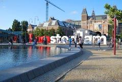 阿姆斯特丹,荷兰- 2010年8月14日, :Rijksmuseum,雕象我 库存图片