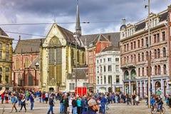 阿姆斯特丹,荷兰- 2015年9月15日:美丽的阿姆斯特丹 库存图片