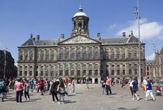 阿姆斯特丹水坝宫殿 库存照片
