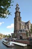 阿姆斯特丹5 免版税库存照片