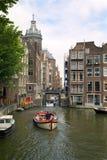 阿姆斯特丹 免版税库存照片