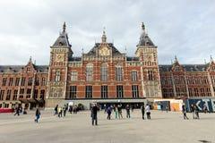 阿姆斯特丹Centraal 库存照片