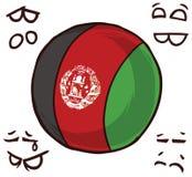 阿富汗国家球 向量例证