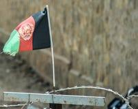阿富汗旗子在2018年的夏天 库存照片