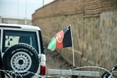 阿富汗旗子在2018年的夏天 库存图片