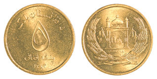 5阿富汗阿富汗尼的硬币 免版税库存图片