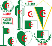 阿尔及利亚 免版税库存照片
