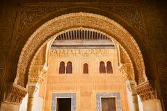 阿尔汉布拉卡洛斯de格拉纳达宫殿v 科马雷斯庭院 库存照片