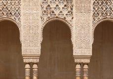 阿尔汉布拉曲拱艺术刻记了伊斯兰 免版税库存照片