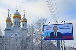 阿尔汉格尔斯克州,俄罗斯, 2018年2月, 19日 俄罗斯联邦201的3月18日,总统的竞选的竞选海报 免版税库存照片