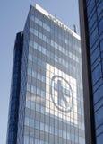 阿尔法银行布加勒斯特总部 免版税库存图片