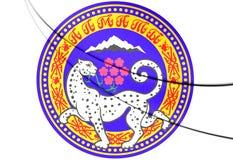 阿尔玛蒂徽章,哈萨克斯坦 向量例证