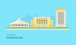 阿尔玛蒂都市风景,哈萨克斯坦 向量例证