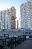 阿尔玛蒂,哈萨克斯坦 18/12/2014 建筑多层, mu 库存图片