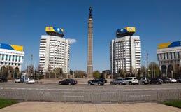 阿尔玛蒂-哈萨克斯坦的独立的纪念碑 库存图片