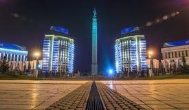 阿尔玛蒂-哈萨克斯坦的独立的纪念碑 免版税库存图片