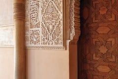 阿尔罕布拉宫宫殿在格拉纳达,安大路西亚,西班牙 库存图片