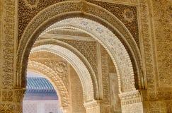 阿尔罕布拉宫曲拱 免版税库存照片
