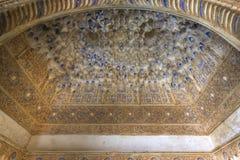 阿尔罕布拉宫的最高限额装饰 免版税库存照片