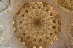 阿尔罕布拉宫,安大路西亚,格拉纳达,西班牙 免版税库存图片