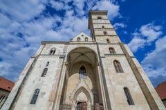 阿尔巴尤利亚大教堂 免版税图库摄影