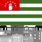 阿布哈兹 免版税图库摄影