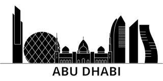 阿布扎比建筑学传染媒介城市地平线,与地标,大厦的旅行都市风景,隔绝了在背景的视域 皇族释放例证