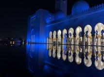 阿布扎比扎耶德Mosque,阿联酋回教族长 库存照片
