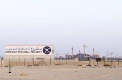 阿布扎比新的机场终端 免版税库存照片
