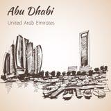 阿布扎比都市风景剪影-阿拉伯联合酋长国 免版税库存图片