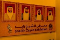 阿布扎比/UAE- 2017年11月13日:扎耶德Exhibition回教族长内部在阿布扎比 免版税库存图片