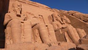 阿布格莱布Simbel。埃及 免版税图库摄影