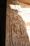 阿布格莱布Simbel Ramesses伟大的寺庙 库存照片