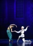 """阿拉丁的灯芭蕾""""One一千和一Nights†的意思 免版税库存图片"""