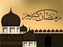阿拉伯书法伊斯兰kareem ramazan文本 库存照片
