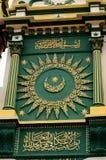 阿拉伯书法和祷告在Gaffoor清真寺新加坡 免版税图库摄影