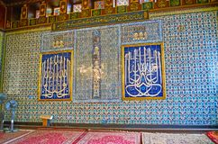 阿拉伯书法在Manial宫殿,开罗,埃及清真寺  库存照片