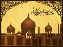 阿拉伯书法eid伊斯兰穆巴拉克文本 免版税库存照片