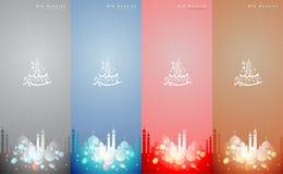 阿拉伯书法eid伊斯兰穆巴拉克 免版税库存图片