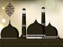 阿拉伯书法eid伊斯兰穆巴拉克 库存图片