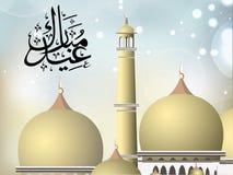 阿拉伯书法eid伊斯兰穆巴拉克 库存照片